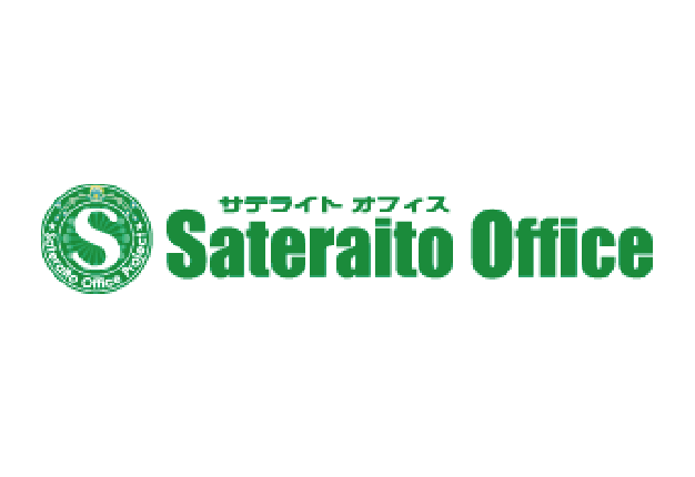 Sateraito Office Logo
